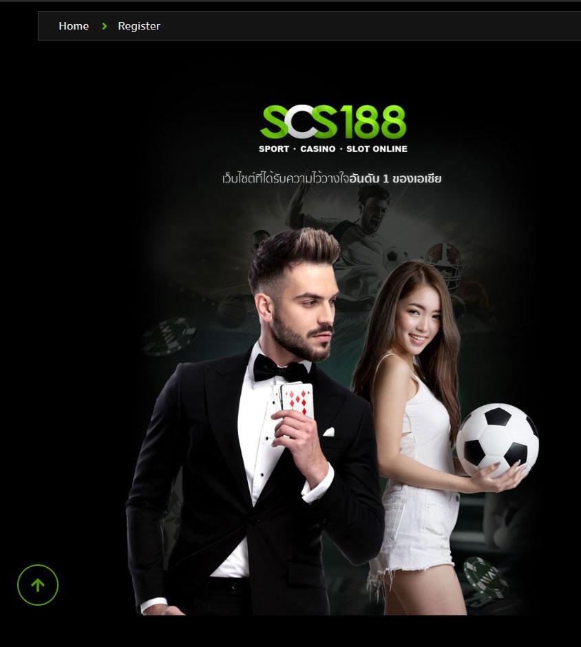 SCS188
